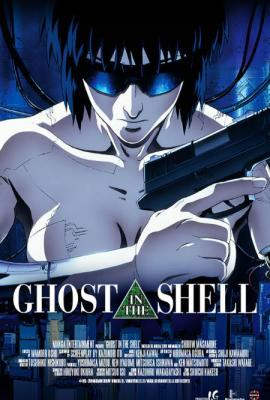 Ghost in The Shell 1995 JAPANESE 1080p US BluRay H264 AAC-VXT